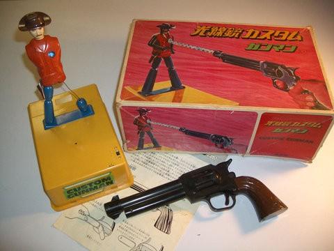 pistolet optoélectronique
