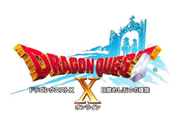 Dragon Quest X 1315210270
