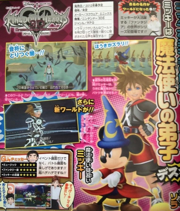 Un nouveau scan pour Kingdom Hearts 3DS