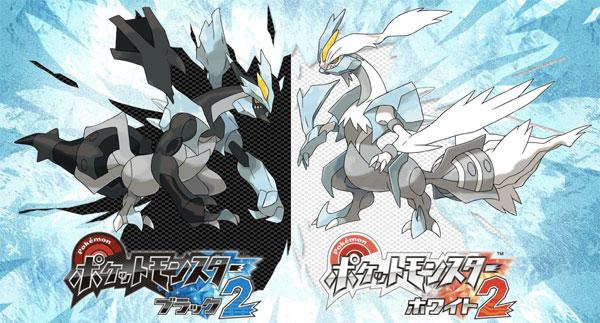 Nouveaux jeux Pokémon! dans NEWS 1330212859