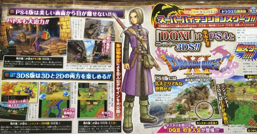 Dragon Quest XI : des images de la version 3DS - Nintendo 3DS ...