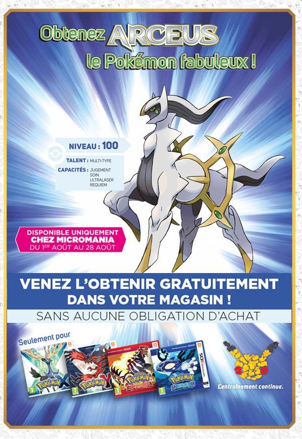 ... avec Pokemon.fr et le site officiel du 20ème anniversaire Pokémon