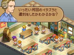 Final Fantasy Tactics A2 : The Sealed Grimoire [screens] N-1176570688