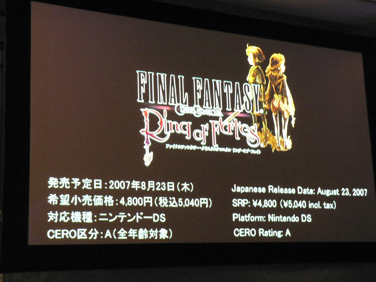 Final Fantasy Crystal Chronicles : Ring of Fates N-1178788571