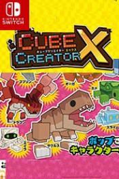 cube-creator-x-5562.jpg