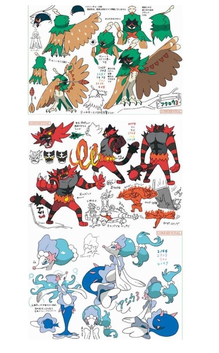 Rumeurs pokemon lune soleil les volutions finales - Toute les evolution pokemon ...