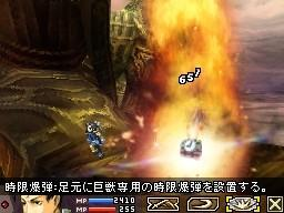 [DS] Blood of Bahamut 1246275572