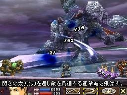 [DS] Blood of Bahamut 1246275585
