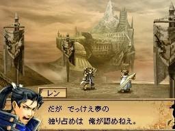 [DS] Blood of Bahamut 1246275603