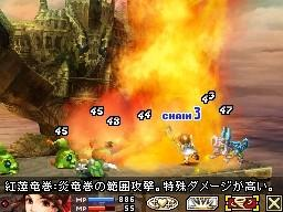 [DS] Blood of Bahamut 1246275666
