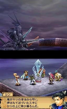 [DS] Blood of Bahamut 1246275782