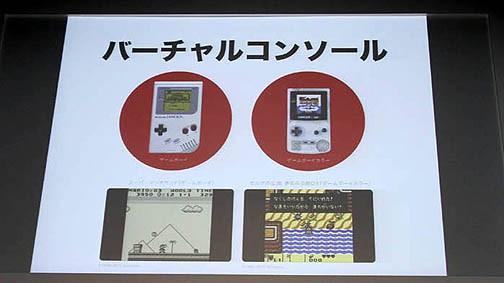 Enfin quelques news pour Skyward Sword et Ocarina of Time 3DS 1285762878