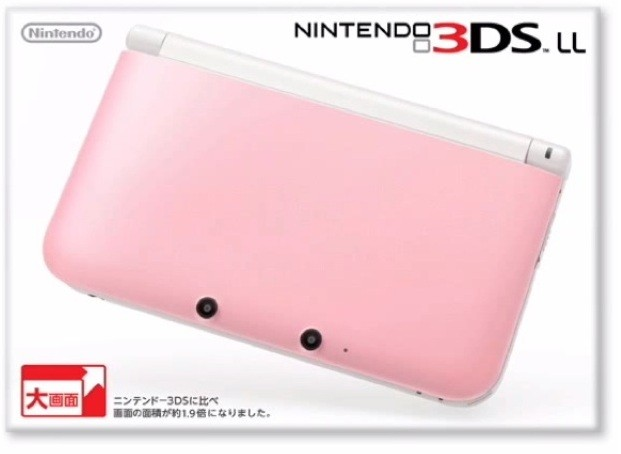 br ve une 3ds xl tout de rose v tue en images nintendo 3ds nintendo master. Black Bedroom Furniture Sets. Home Design Ideas