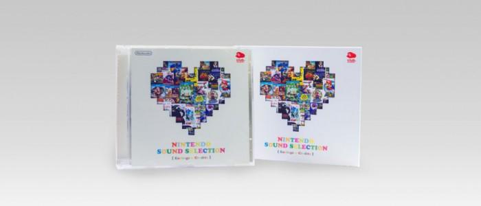 [VENDU] NesPiCase neuf avec RaspberryPi2 - 30 euros fdpin Club-nintendo-le-cd-nintendo-sound-selection-disponible-42276