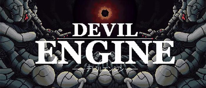 Devil Engine daté sur Nintendo Switch - SWITCH - Nintendo-Master