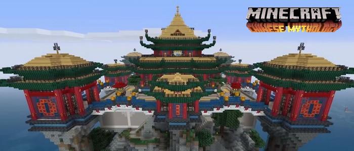 Minecraft Wii U Edition Pack Mash Up Mythologie Chinoise Pack Minecon 2016 Et Mini Jeu Tumble Nintendo Wii U Nintendo Master