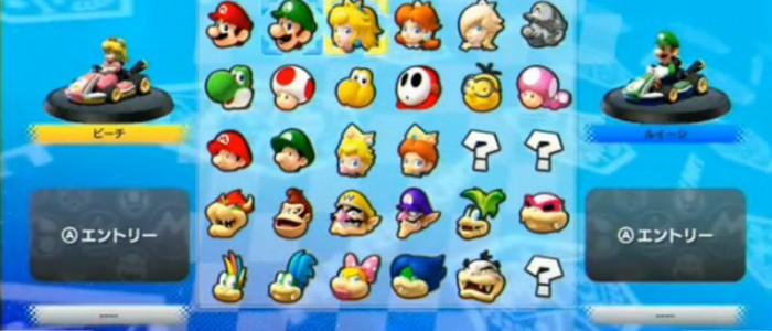 Spoil mario kart 8 plus de d tails sur les menus - Tous les personnages mario kart wii ...