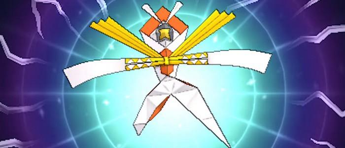 Ultra Chimere 04 En Action Dans Pokemon Soleil Lune Nintendo